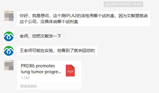 艾美捷得到了国内外客户的广泛认可.png