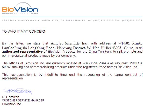biovision代理商艾美捷科技授权书