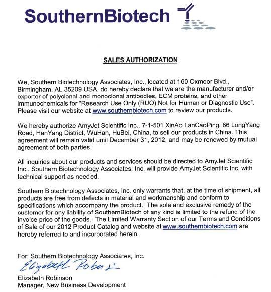 southernbiotech-ltr.jpg
