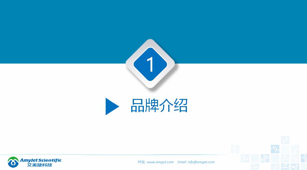 202005-核酸保存提取鉴定专家_04.png