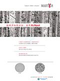 Mabtech-ELISpot-中文版折页2_00.png