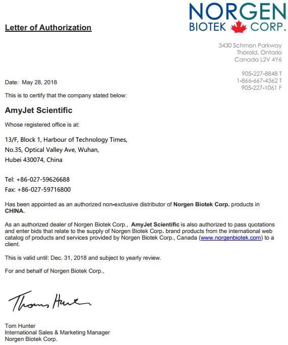 Norgen Biotek公司艾美捷科技在中国区域的代理授权书