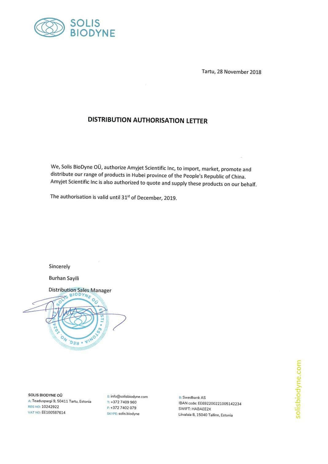 Solis BioDyne代理艾美捷科技有限公司授权书